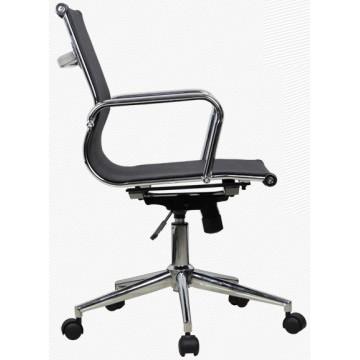 Cadeira De Escritório Giratória Rede Preto Eger-Gmne