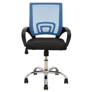Cadeira de Escritório Giratória Fiss New Preta Rede Azul e Tecido Preto