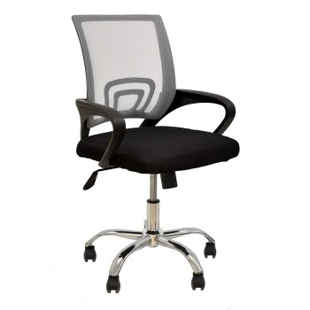 Cadeira de Escritório Giratória Preta Rede Cinza e Tecido Preto