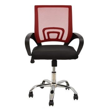 Cadeira de Escritório Giratória Fiss New Preta Rede Vermelha e Tecido Preto