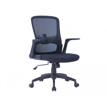 Cadeira de Escritório Giratória Regulável em Altura com Braços Tecido Preto